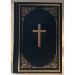 Douay-Rheims Bible(black)