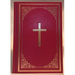 Douay-Rheims Bible(Red)